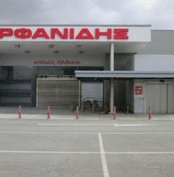 Supermarket in Kaimakli, Nicosia