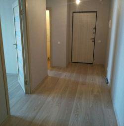 Квартира, 3 комнаты, 74.9 м²