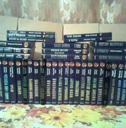 Σειρά βιβλίων