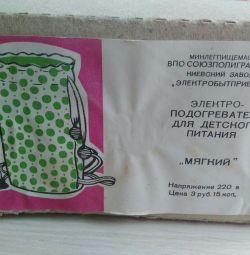 USSR Bottle Warmer