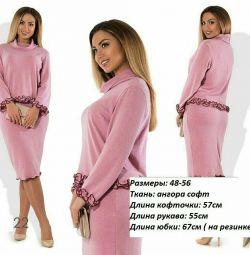 Suits skirt 48-58 women
