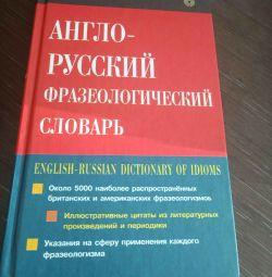 İngilizce-Rusça terim sözlüğü. AV Kunin