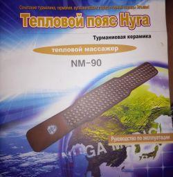 Masaj termic Turmanium