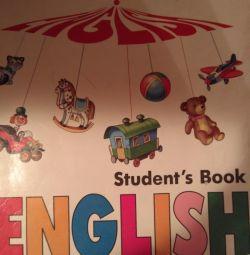 Підручник англійської мови