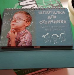 Crib book