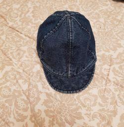 Used cap