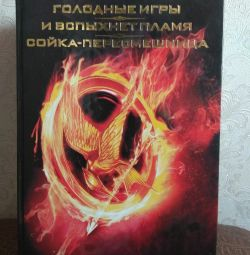 The Hunger Games three books in one