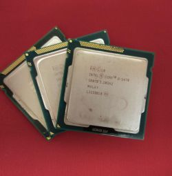 I5 processors bu