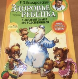 Komarovsky book, books for women and mothers