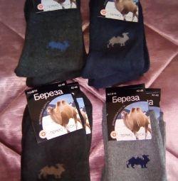 men's thermal socks p.42-48 for 45r