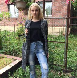 Cardigan + tricou + jeans