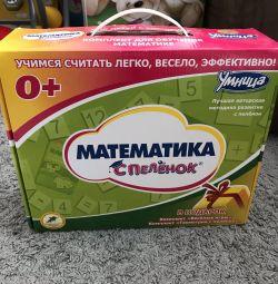Matematica din leagăn