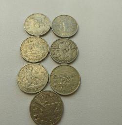 Setați 2 frecați. monede comemorative