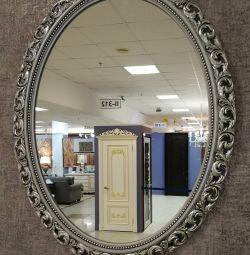 Зеркало настенное в овальной раме