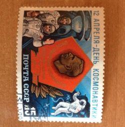 Marka 1985g. Uzay Bilimleri Günü. 25 yaşında