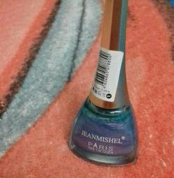 nail polish 50 r 1 piece