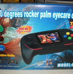 Handheld game console new