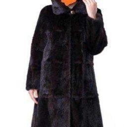 Mink coat, Aleph, 44-46