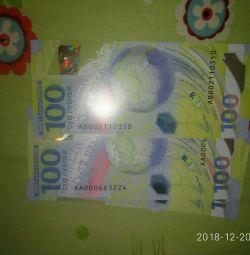 100 rub σημείωση