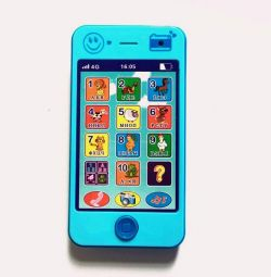 Educational Toy - Phone