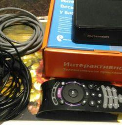 TV set üstü kutusu Rostelecom