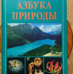 Alphabet of nature. Reader's Digest