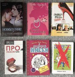 New Moon Stephanie Meyer και άλλα βιβλία
