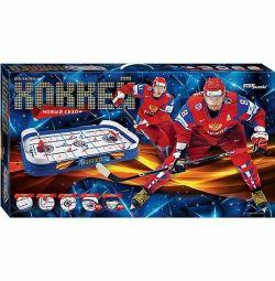 Hockey game tabletop