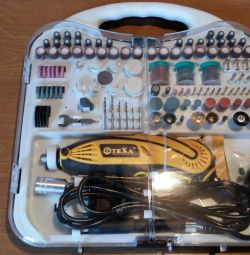 Drill (engraver) Texa with a set of nozzles New