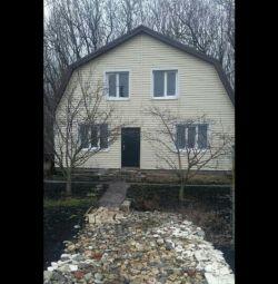 House, 141 m²