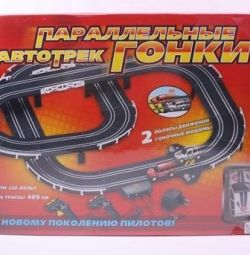 Автотрек, Гоночная трасса-восьмерка 4 метра, 0824