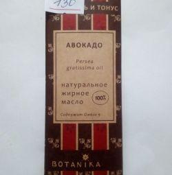 Botanika Λιπαρό έλαιο αβοκάντο 30ml