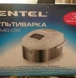 New multicooker Lentel kf-a40-cw