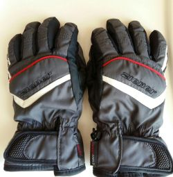 Ziener gloves for boy