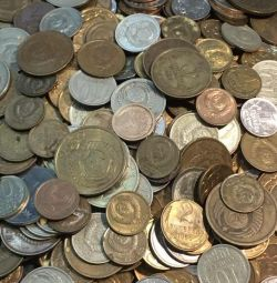 Coins of the USSR