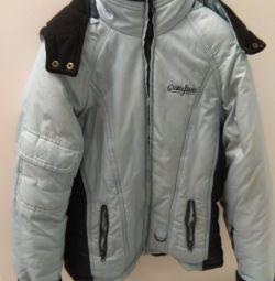 Куртка тeплая, размер М