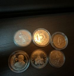 Coins Young Russia