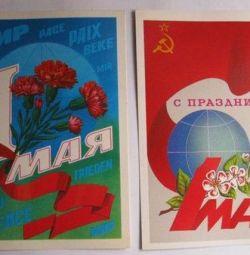 Καρτ ποστάλ της ΕΣΣΔ 1η Μαΐου 1983 1985 1988