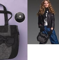 Τσάντα, Κασκόλ και Γάντια