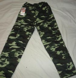 Pants camouflage insulated new p 170-176