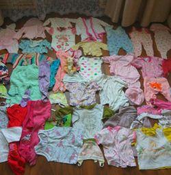 Διαφορετικά ρούχα με συσκευασία από 0 έως 1,5 ετών ανά παιδί