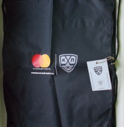 Мешок черный для сменной обуви КХЛ&MasterCard