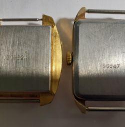 Луч 2209