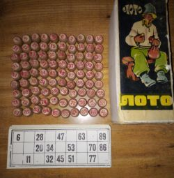 Lotto (URSS)