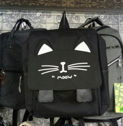 Backpack Meow