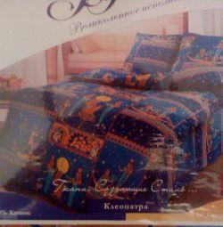 Новый комплект постельного белья. Египет.