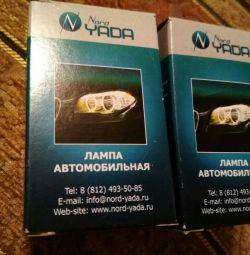 Автомобільна лампа 400р.