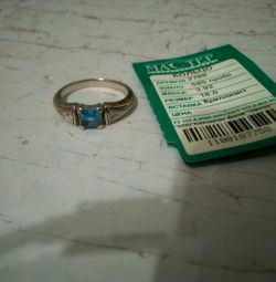Ring of 18 r. 585 test