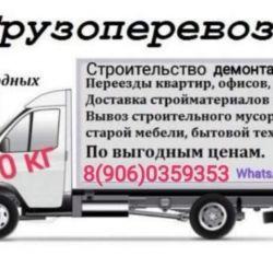 Çöp toplama 24 kamyon taşımacılığı hareketli
