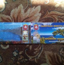 Album with coins Crimea.